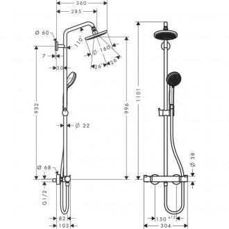 Душевая система Hansgrohe Croma 160 27135000 цена