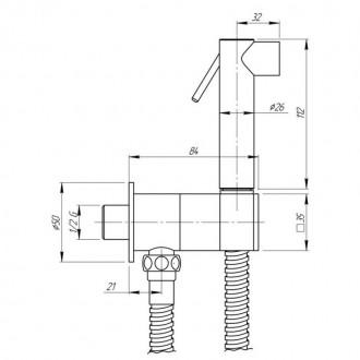 Гигиенический душ inGENIUS SG431CR с встроенным держателем лейки и с краном 1/2, шланг 1,2 м цена