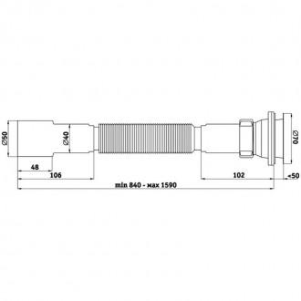 Гофросифон ANI Plast G116 40/50 длина 840 мм-1590 мм, выпуск 70 мм цена