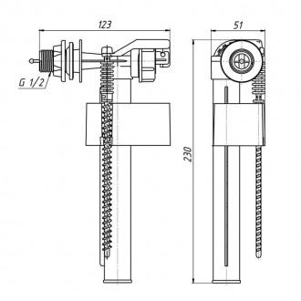 Впускной клапан ANI Plast WC5050 боковой подачи, пластиковое подключение 1/2