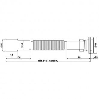 Гофросифон ANI Plast G216 40/50 длина 840 мм-1590 мм, выпуск 64 мм цена