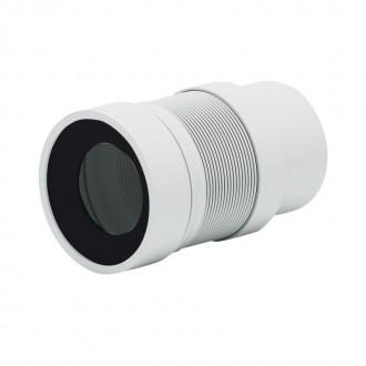 Гофра ANI Plast К821R для унитаза d 110 мм, длина 230 мм - 500 мм цена