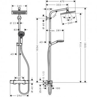 Душевая система Hansgrohe Crometta E 240 27271000 цена