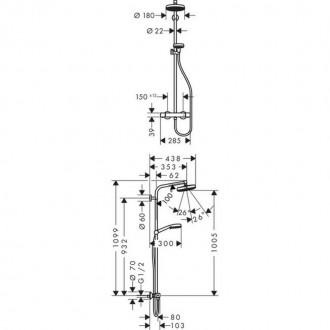 Душевая система Hansgrohe Crometta 160 27265400 цена