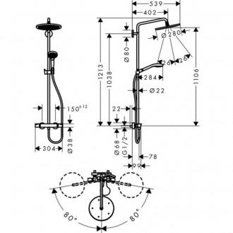 Душевая система Hansgrohe Croma Select S 26790000 цена
