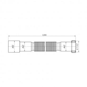 Гибкая труба Krono Plast ГН120снакиднойгайкой1 1/2
