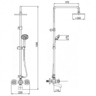 Душевая система Q-tap Liberty ANT 140-210 цена