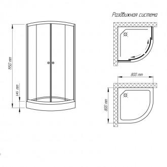 Душевая кабина Q-tap SC8080.1 CRM цена