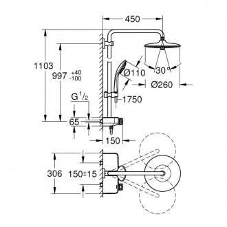Душевая система GROHE Euphoria SmartControl 260 MONO 26509000 цена