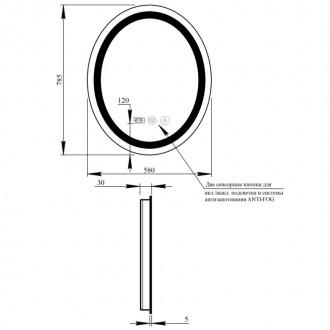 Зеркало с подсветкой и антизапотеванием Q-tap Mideya LED DC-F801 600*800 цена