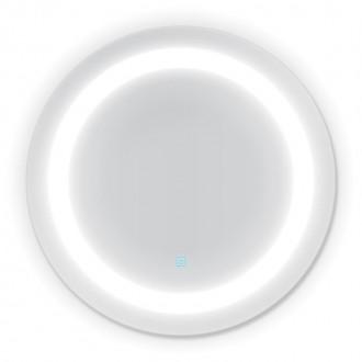 Зеркало с подсветкой круглое Potato P780 600х600 мм цена