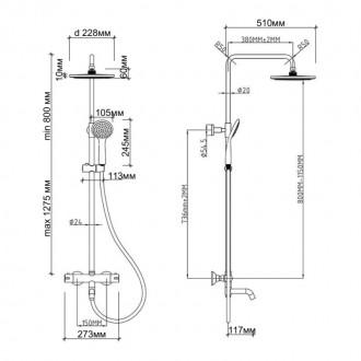 Душевая система Q-tap Inspai-Therm CRM T300130 цена