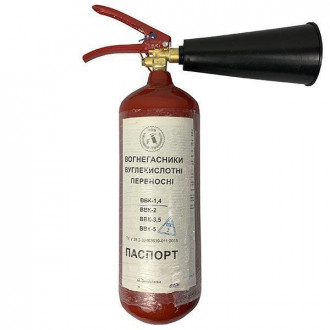 Огнетушитель углекислотный ВВК-2 (ОУ-3) цена